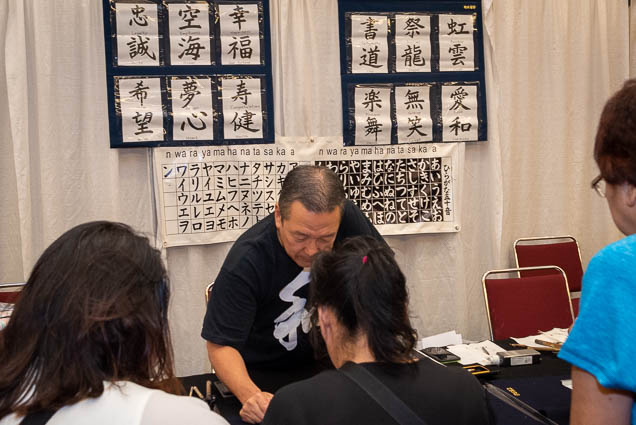 okinawan-festival-2019-hawaii-fokopoint-7709 Okinawan Festival 2019