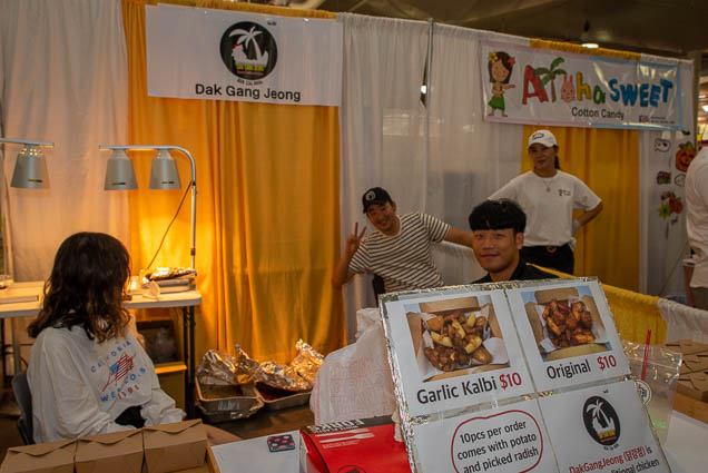 dak-gang-jeong-fokopoint-1136 Food and New Product Show at the Blaisdell