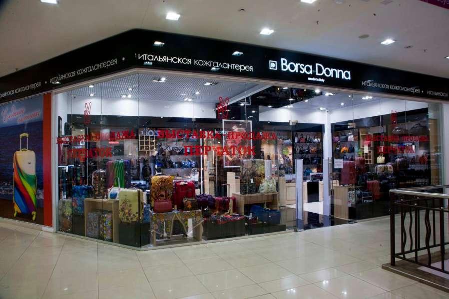 Borsa Donna