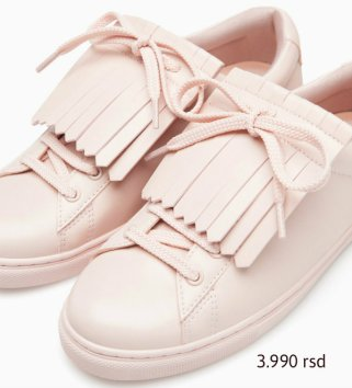 SNEAKERS WITH FRINGING DETAIL strd