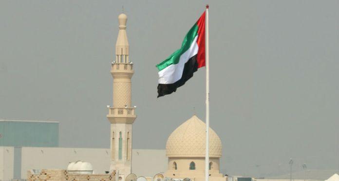 Bandeira de Abu Dhabi