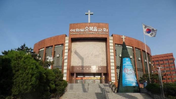 Igreja do Evangelho Pleno na Coreia do Sul, Seul (Foto:Reprodução)