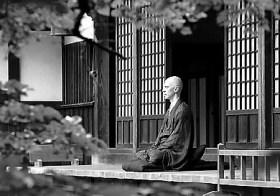 Meditação Zen: Entrando no Caminho