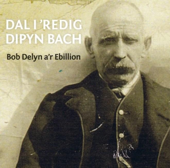 Bob Delyn