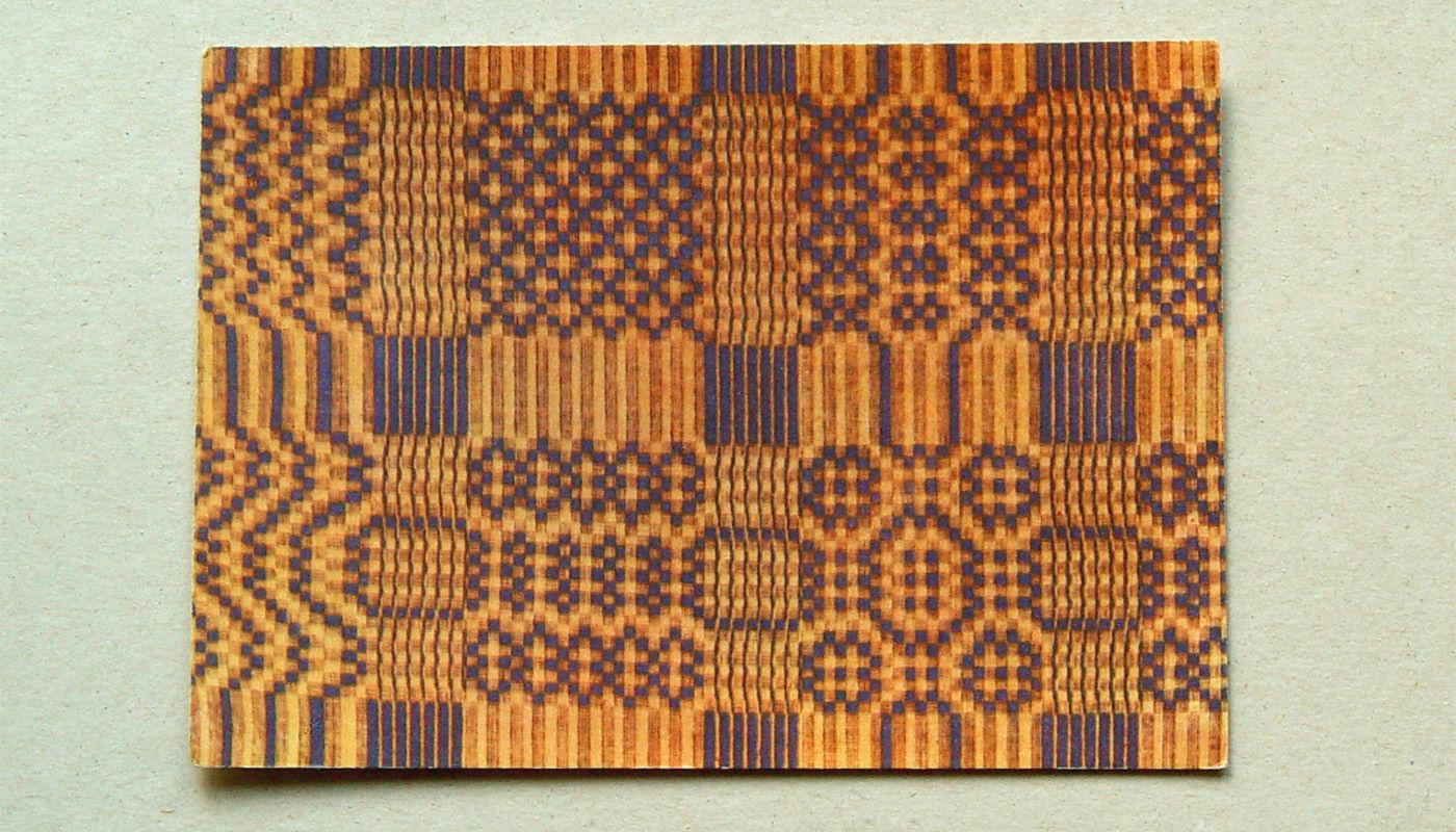 Patterned folk textile from Podlasie © 2016 Bozena Wojtaszek.