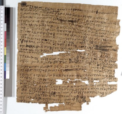 Example of an ancient magical papyri – Coptic Magical Text By University of Michigan Papyrology Collection, CC BY 3.0, https://commons.wikimedia.org/w/index.php?curid=36476613