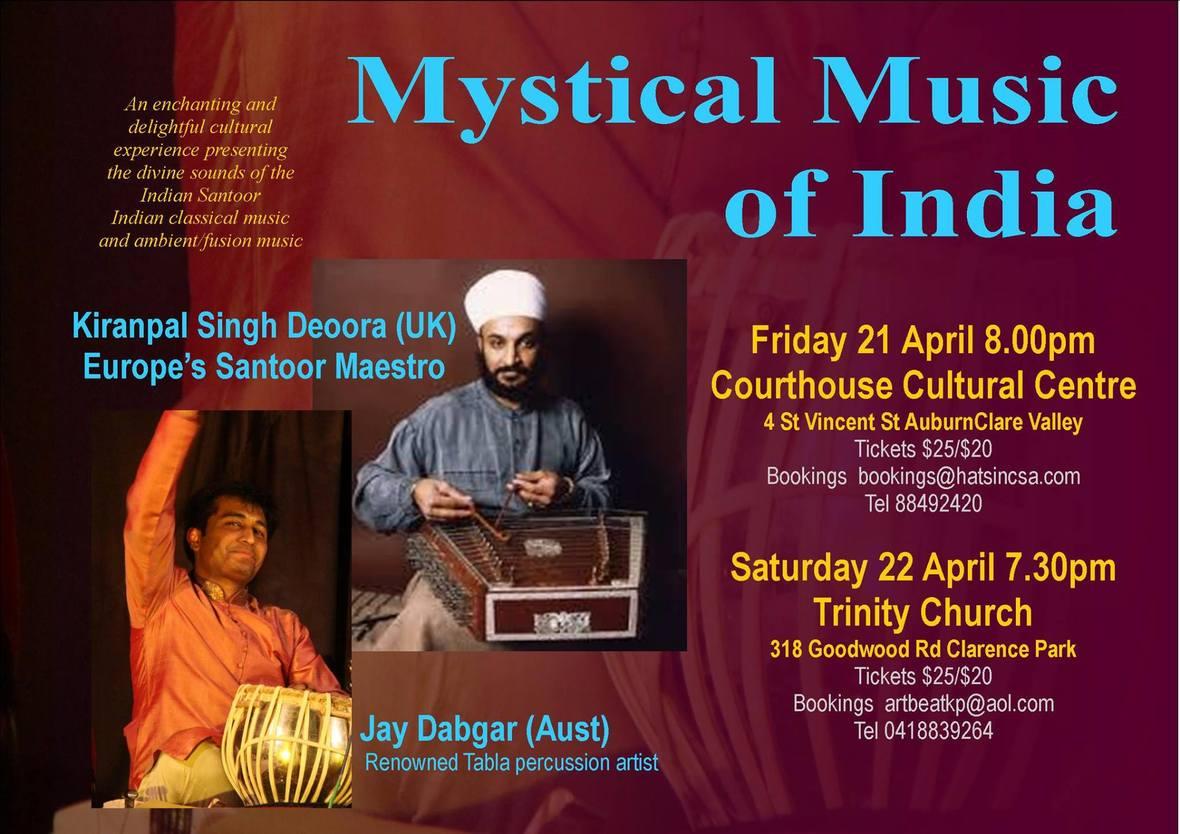 Kirinpal Singh Santoor Maestro (UK)