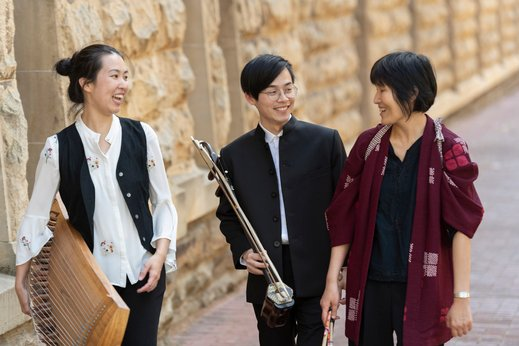 Adelaide Festival Centre – Chinese New Year Music Concert