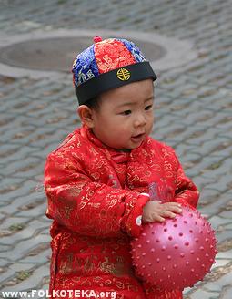 Decak iz Kine