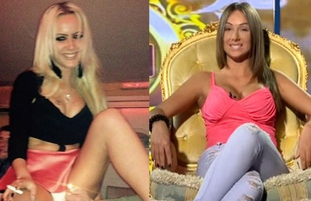 Atina Ferari Markovic i Senada Nurkic Maca Diskrecija - Parovi 2015