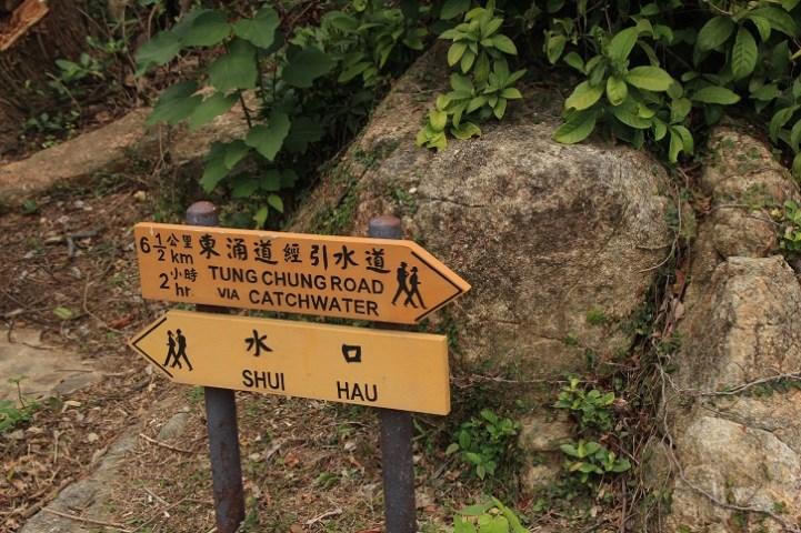 鳳凰徑10段的指示牌