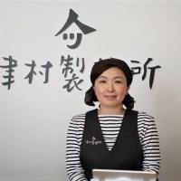[北海道]新店舗オープン。津村製麺所「TUMUGU Labo(つむぐラボ)」