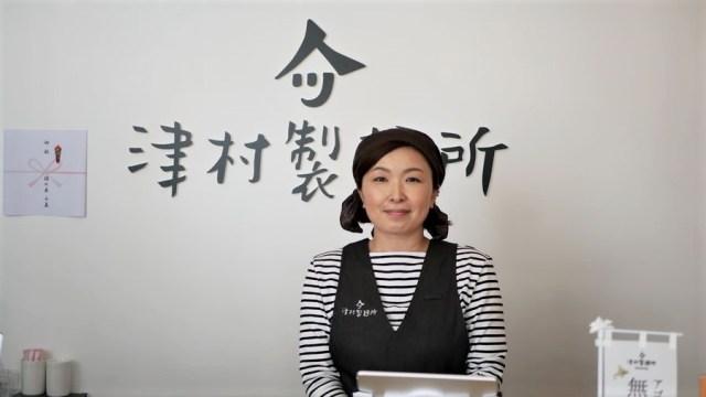 津村千恵さん