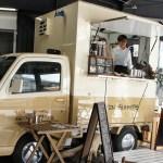こちら大阪、野田。自動車会社がおいしいコーヒー始めました ーSEVEN SUMMITS(セブンサミッツ)―