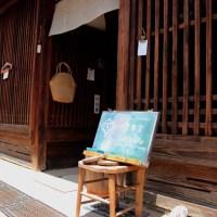 [奈良県]観光地化されすぎない良さ-em.sky 笑夢空-