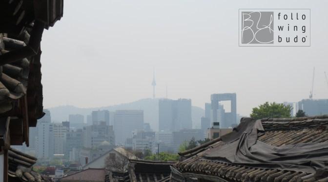 Korea 2013 – Tag 3: Das alte und das neue Seoul