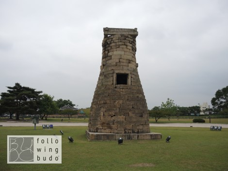 Cheomseongdae Observatorium
