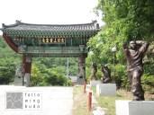 Haupttor des Golgulsa Tempels
