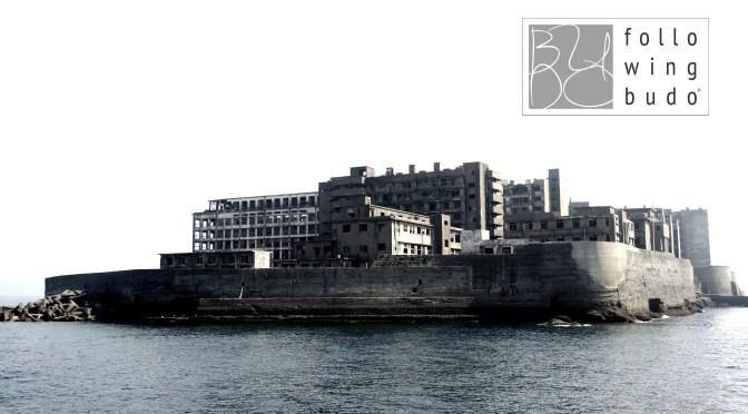 Hashima: Die vergessene Insel