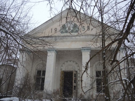 Das verlassene Kulturzentrum