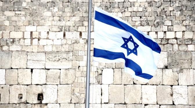 Shalom, Israel