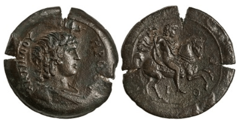 Bronze Drachm, Alexandreia, AD 134-135. Image: courtesy of the American Numismatic Society.