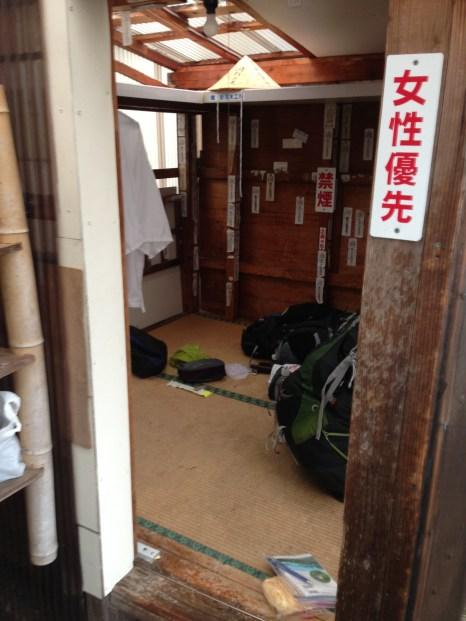 Henro hut next to Kamonoyu bath, free