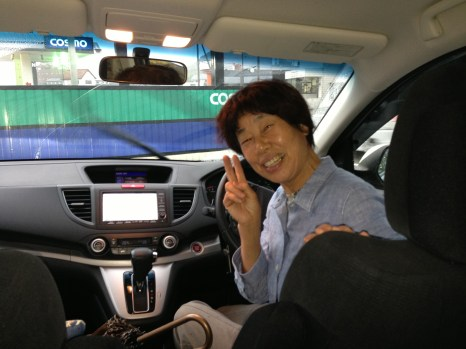 The kind lady who picked us up and drove us to our pension in Shimanto