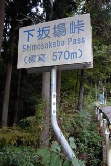 Shikoku 88 Temple Pilgrimage-095