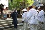 Henro chanting at Temple 44, Daihoji