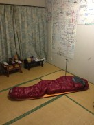 Temple 47 (Yasakaji), electricity, toilet block, running water, vending machine