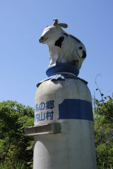 A cow on a milk bottle, what else?