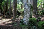 Old stone monument on the Kogumotori-goe trail