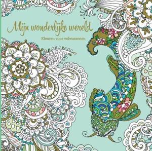 Mijn wonderlijke wereld