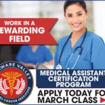 Delaware Valley Medical Career Institute 2019.02.13 300×250