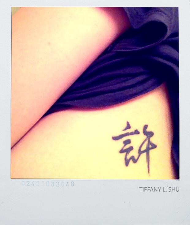 followthecolours_TiffanyLShu