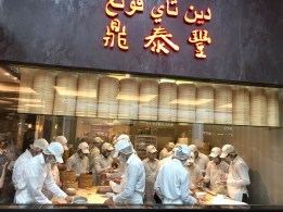 The 'science lab' room where the chefs are making dimsums like robots! Din Tai Fung