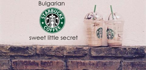Bulgarian Starbucks's Sweet Little Secret