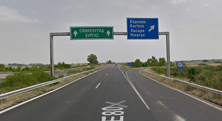 Highway exit towards Complex Zhitari