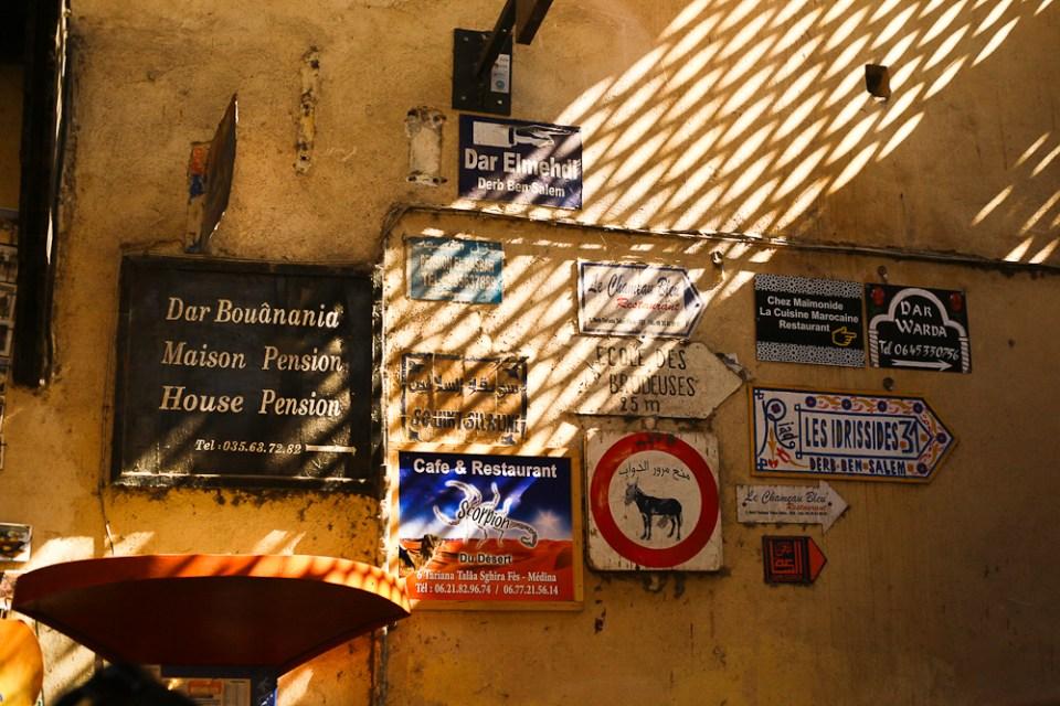 201505_morocco-0183