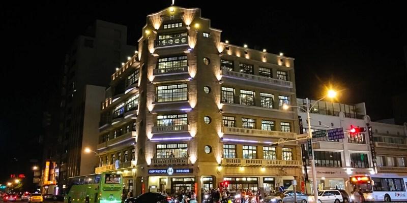台南中西景點「林百貨」台灣第二家大型百貨公司 台南必逛景點!