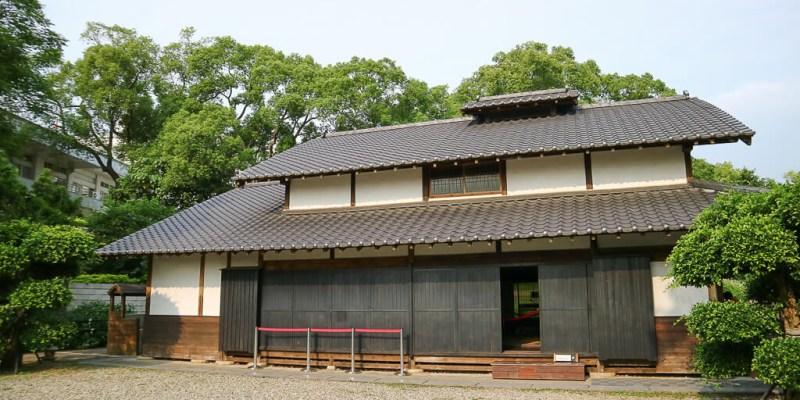 新北淡水景點「一滴水紀念館、和平公園」充滿日式風情的建築及庭園美景