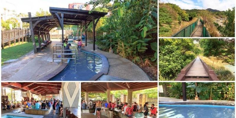 台北北投景點「硫磺谷、泉源公園、復興公園」三大免費溫泉泡腳池