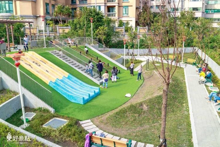 新北板橋景點「富貴綠地公園」新北特色公園!小小兵溜滑梯
