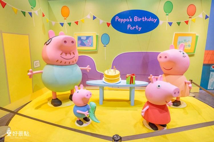 台北士林景點「《Super Pop 粉紅豬小妹超級互動展》」寓教於樂好地方/多項遊樂設施