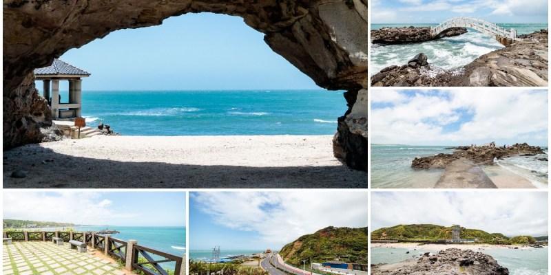 |新北。石門|石門洞、情人橋-北海岸超美景觀
