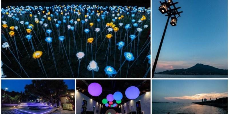 新北淡水景點「-邂逅- 淡水海關碼頭 美麗夏夜活動」超美燈光互動裝置