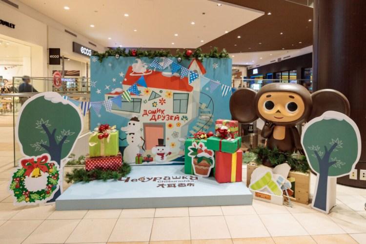 |新北。林口|三井 Outlet Park-今年聖誕最萌大耳查布打卡點