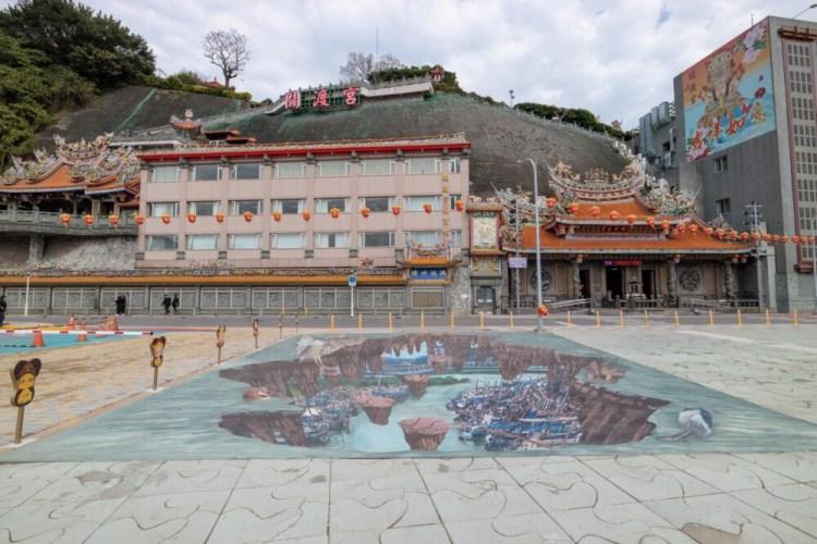 台北北投景點「關渡宮廣場」3D彩繪拍照打卡景點