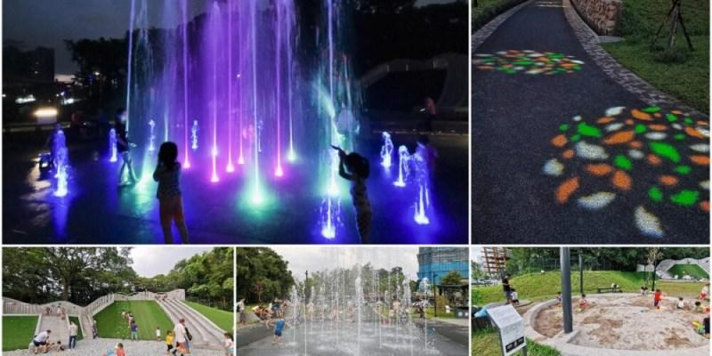 |新北。土城|斬龍山遺址文化公園-噴水池、沙坑、磨石子溜滑梯親子休憩好地方